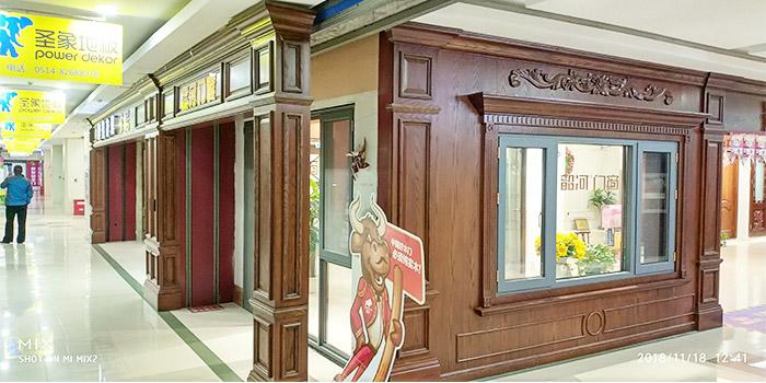 门窗加盟需注意,摸清门窗品牌厂家是关键!