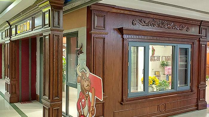 韶河门窗品质优,空间利润大、值得我们选择加盟!