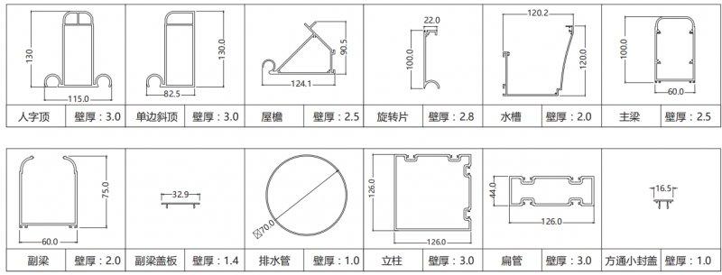 16302359C0342D-3AE7-E3D1-520E-26BD350EDEC7-1